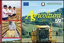 Supplemento n. 59 rivista Agricoltura - Luglio-Agosto 2015